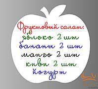 Магнітно-маркерна дошка Яблуко 43*43 см
