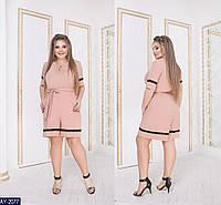 Модный комбинезон летний для пышных дам бежевый, р.48-50, 52-54, 56-58, женская летняя одежда больших размеров