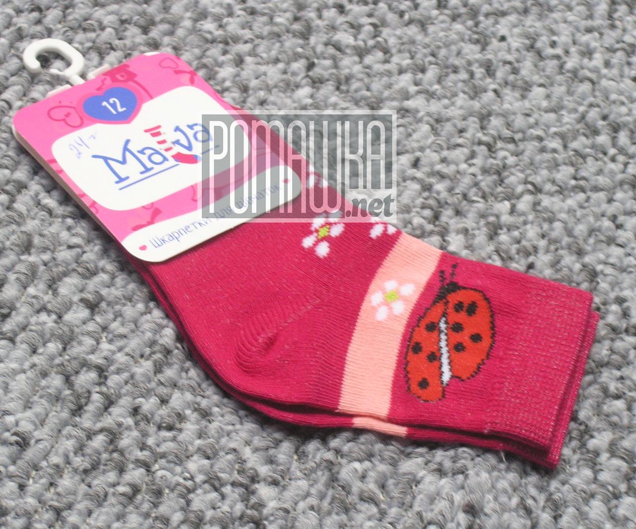 Детские носки 11 см 12-18 мес (12) весна осень плотные для девочки весенние осенние демисезонные 4694 Малиновы