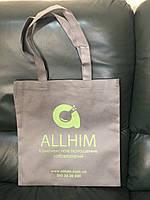 ЭКО-сумка с нашим логотипом! Приятный подарок  к наступающим праздникам!