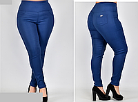 Женские брюки с широким поясом, с 50-64 размер, фото 1