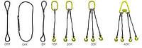 Канатные стропы, диаметр 16,5 мм, грузоподъемность 2,5 - 6,3 тн, тип: 1СК, 2СК, 3СК, 4СК, СКП, СКК