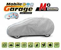 Чехол-тент для автомобиля Mobile Garage. Размер: M2 HB на Audi с A1 2010-