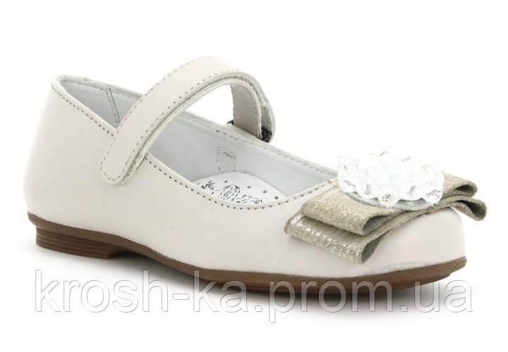 Туфли для девочки (28,32) р (Бартек)Bartek Польша бежевые 55436