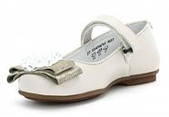 Туфли для девочки бежевые (28,32)р (Бартек)Bartek Польша 55436, фото 2