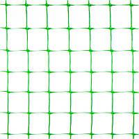 Садовая сетка на метраж 1,5 м (ячейка 30мм*35мм), фото 1