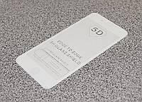 5D Защитное стекло для iPhone 7 Белое (FullCover)