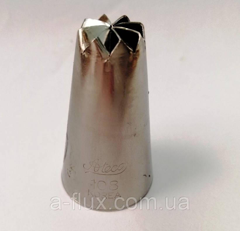 Насадка кондитерская  Хризантема12 мм №108 Ateco