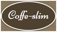 ЧП Coffe-slim