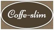 ЧП Coffe-slim