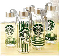 Стеклянная бутылка Starbucks Coffee 450мл, Скляна пляшка Starbucks Coffee 450мл, Оригинальные подарки. Гаджеты,  Оригінальні подарунки, Гаджети