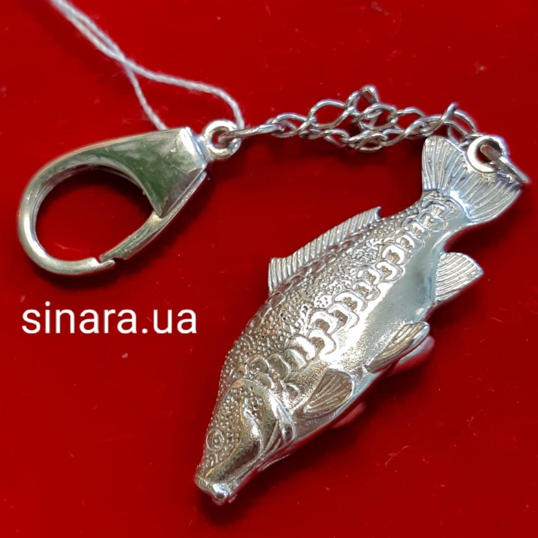 Рыбалка брелок серебряный - Подарок рыбаку серебро - Серебряная рыбка брелок - Брелок на ключи Карп серебряный