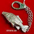 Рыбалка брелок серебряный - Подарок рыбаку серебро - Серебряная рыбка брелок - Брелок на ключи Карп серебряный, фото 3