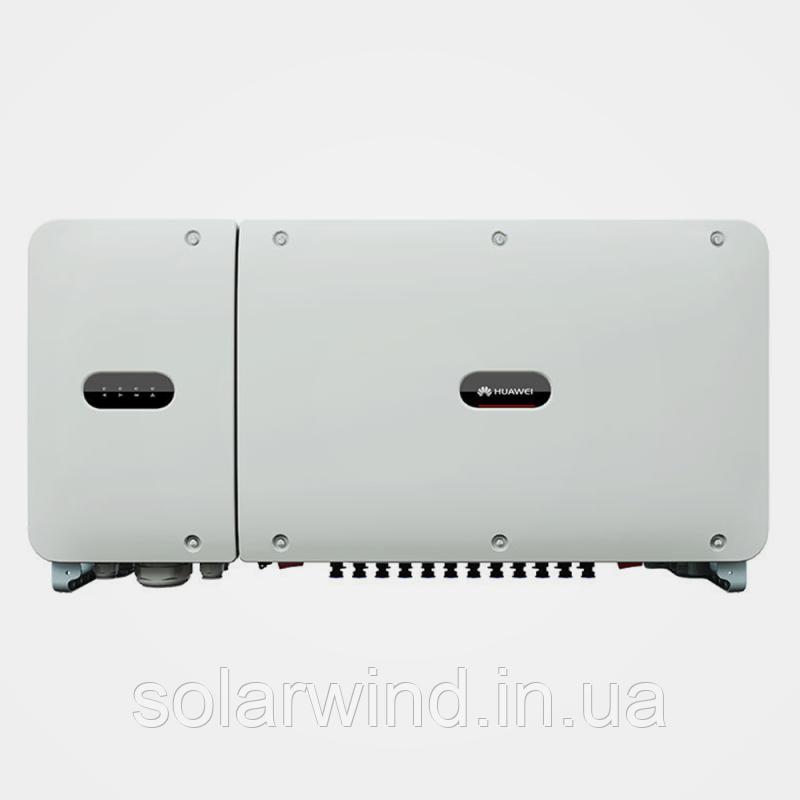 Сетевой инвертор Huawei SUN2000-60KTL-M0, 60 кВт