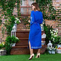 Платье вышитое платье Марьяна васильковое, фото 3