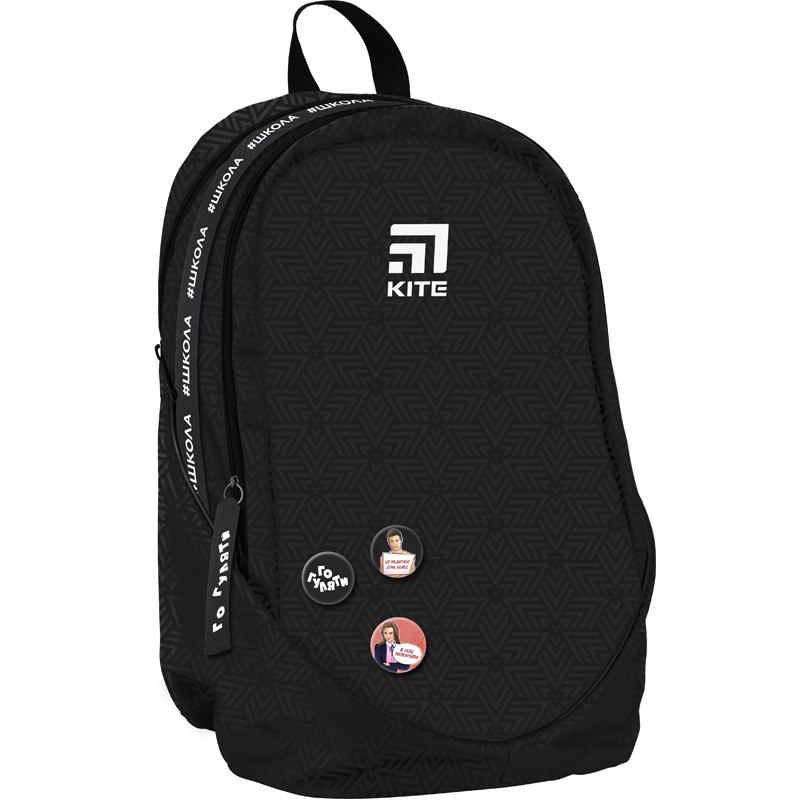 Рюкзак для міста Kite City 120 SC-2 SC19-120L-2 ранец  рюкзак школьный hfytw ranec школа