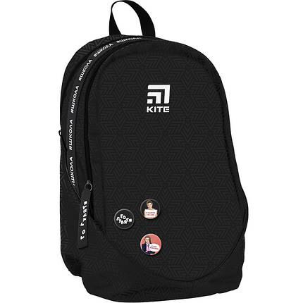 Рюкзак для міста Kite City 120 SC-2 SC19-120L-2 ранец  рюкзак школьный hfytw ranec школа, фото 2