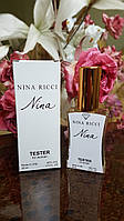 Nina Ricci Nina женский парфюм (нина риччи нина) тестер 45 ml Diamond ОАЭ (реплика)