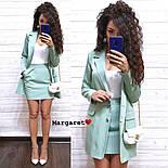 Женский стильный костюм: пиджак и юбка (расцветки), фото 2