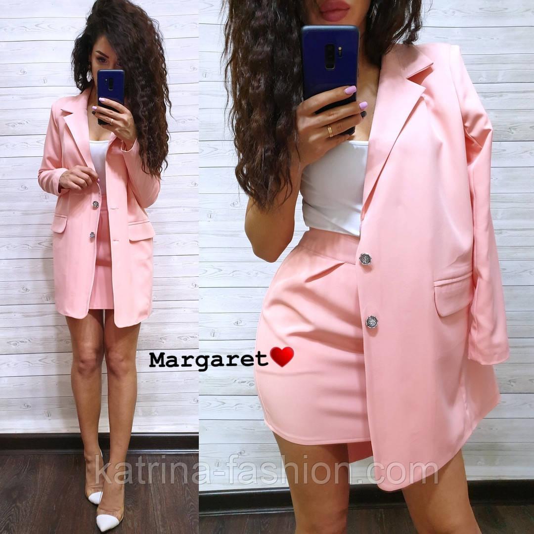 Женский стильный костюм: пиджак и юбка (расцветки)