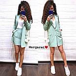Женский стильный костюм: пиджак и юбка (расцветки), фото 4