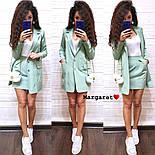 Женский стильный костюм: пиджак и юбка (расцветки), фото 9