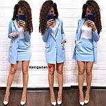 Женский стильный костюм: пиджак и юбка (расцветки), фото 8