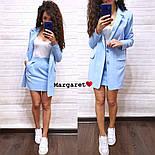 Женский стильный костюм: пиджак и юбка (расцветки), фото 5