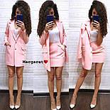 Женский стильный костюм: пиджак и юбка (расцветки), фото 10