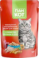 ПАН КОТ, Влажний корм для кошек кролик, 100 г