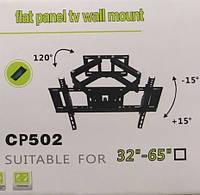 """Крепление для телевизора настенное поворотное выдвижное Flat Panel TV Wall Mount СР502 32""""- 65"""" до 53 кг"""