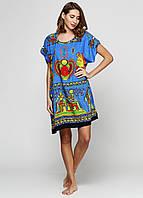 a6eb5ba4161bc1d Пеньюары и ночные рубашки Saimeiqi в Кривом Роге. Сравнить цены ...