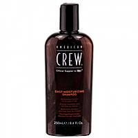 Шампунь American Crew Daily Moisturizing Shampoo для ежедневного использования 250 мл