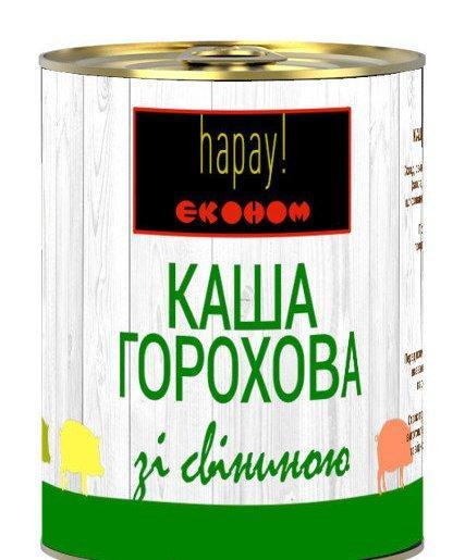 """Каша гороховая со свининой 340г """"hapay"""""""