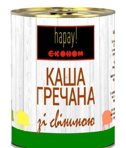 """Каша гречневая со свининой 340г """"hapay"""""""