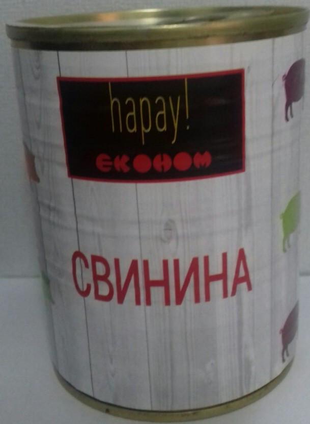 """Тушенка Свиная  340г """"hapay"""""""