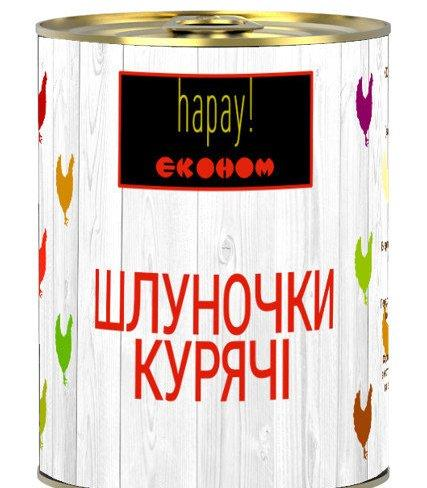 "Тушенка Желудочки куриные 340г ""hapay"""
