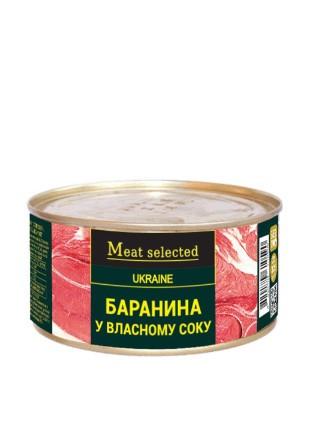 """Тушенка Баранина в собственном соку 325г """"Meat selected"""""""
