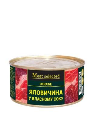 """Тушенка Говядина в собственном соку 325г """"Meat selected"""""""