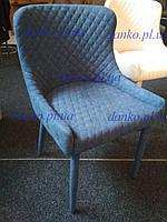 Стул М-20 синий шенилл Vetro Mebel, ткань