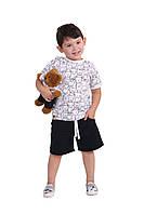 Комплект костюм и мишка Лаки Lucky Friend 92 см Черно-белый LF030, КОД: 261729