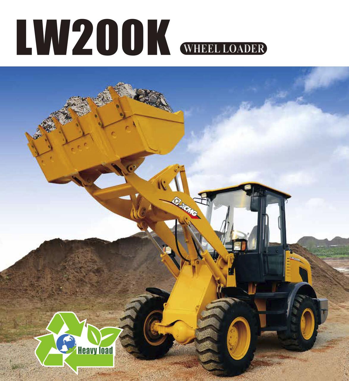 Малий фронтальний навантажувач LW200K