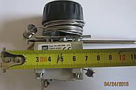 Терморегулятор TC- 1R21PM (аналог  Т-32М-04-2.5)