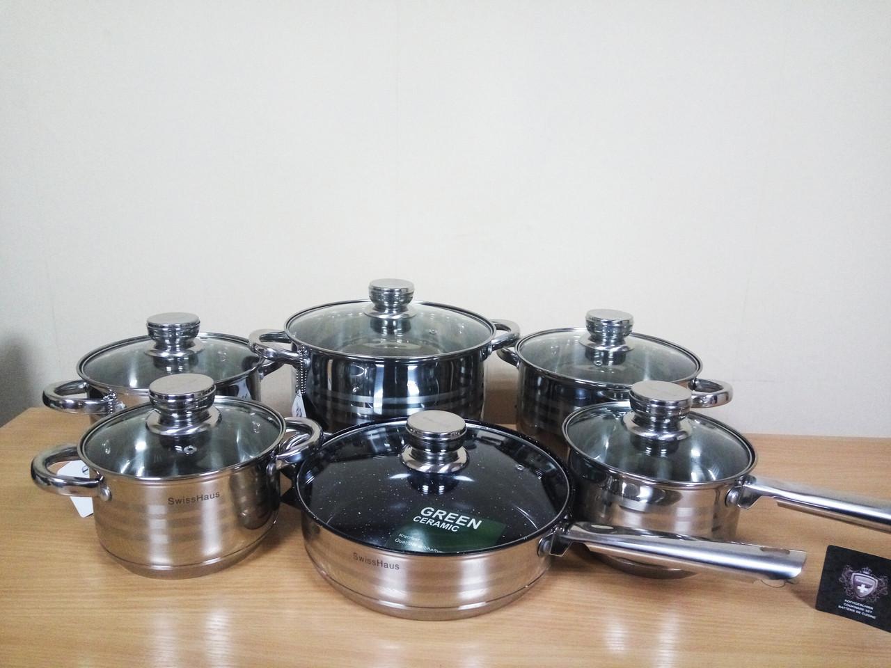 Набор посуды 12 предметов SwissHaus кастрюля, сковородка набір посуди