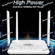УЦЕНКА!!! Двухдиапазонный (2.4 ГГц/5 ГГц) маршрутизатор (роутер) EDUP, фото 2