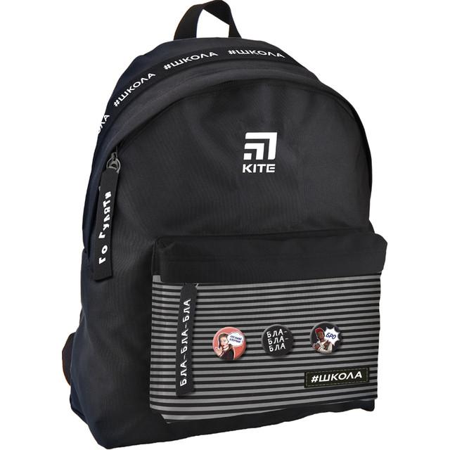 ранец Школа sc19-149m-1 самая популярная модель рюкзака