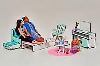 Мебель для кукольного домика Барби NestWood, бело-мятная (ГОСТИНАЯ)