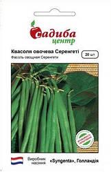 Семена фасоли Серенгети 20 шт, Syngenta