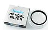 Ультрафиолетовый светофильтр UV Kenko 49mm