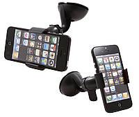 Автомобильный держатель мобильного телефона 1017